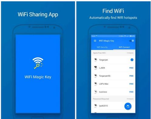Wifi Magic - Phần mềm bẻ khóa Wifi cho điện thoại
