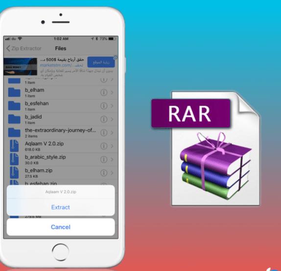 iPhone không mở được file RAR
